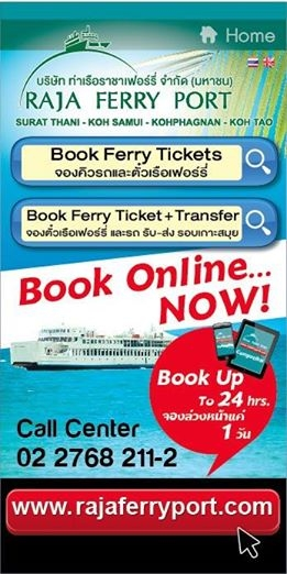 booking ticket via smart phone avaiable now